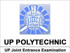 JEECUP 2021 Application form