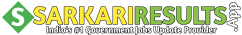 Sarkari Results : Sarkari Result, Latest Govt Jobs, Admit Card