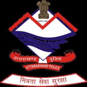 Uttarakhand Police Constable Bharti 2021